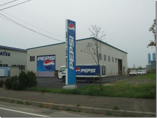 ペプシコーラ三笠工場